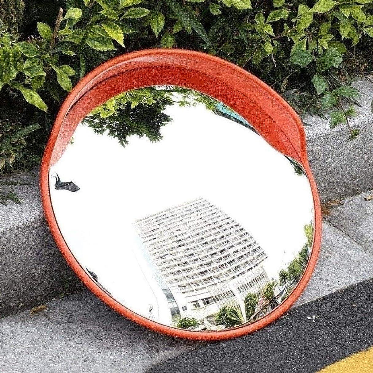 気分が良い圧縮する整理するHighway Convex Traffic Mirror、屋内屋外凸面安全ミラーに適した耐久性のある変形していないPC広角レンズ(サイズ:30CM)