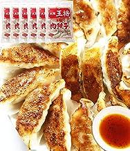大阪王将 肉餃子 50個入×6(合計300個)たれ×36袋付 冷凍食品 ぎょうざ