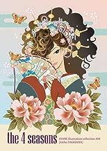 AYANE Illustration collection #04 [Akiho TAKASAWA] the 4 seasons