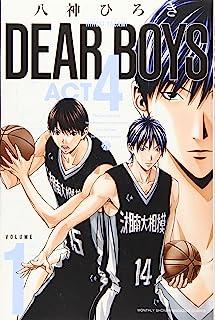 DEAR BOYS ACT4(1) (講談社コミックス月刊マガジン)