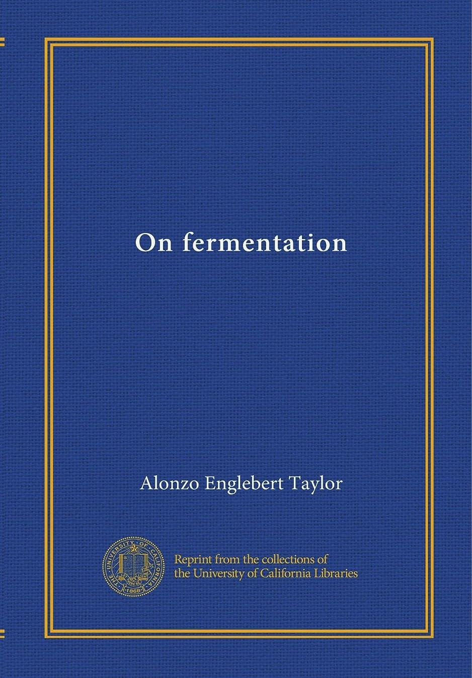 礼拝羊の説明的On fermentation
