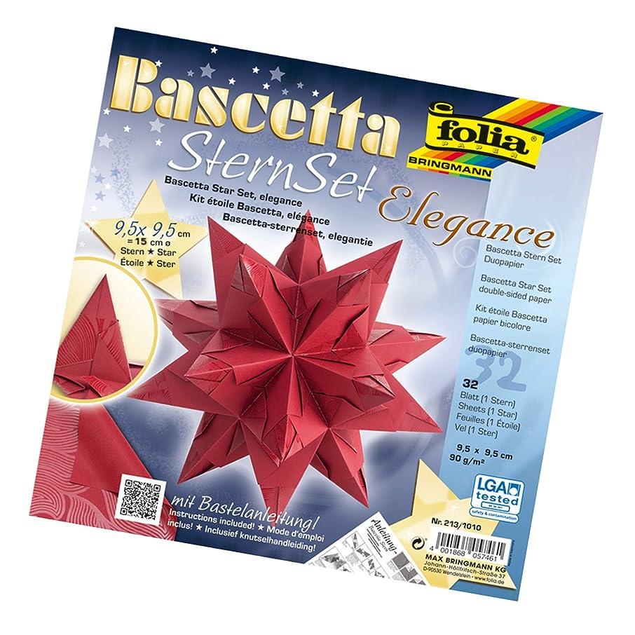 Folia 836/3030?Bascetta Star Handicraft Set, Blue, Card, red, 9,5 x 9,5 cm