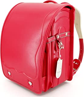 Ransel Randoseru upscale satchel Japanese school bags for girls and boys