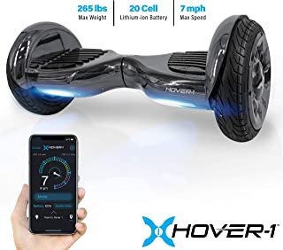 alien hoverboard