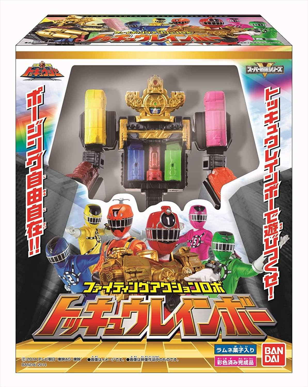 Fighting Action Robo limited express Rainbow 1 pcs (Candy Toys & soft confectionery)