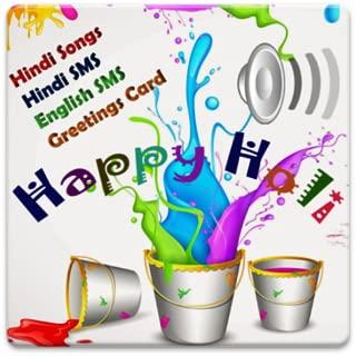 Holi Songs Hindi+