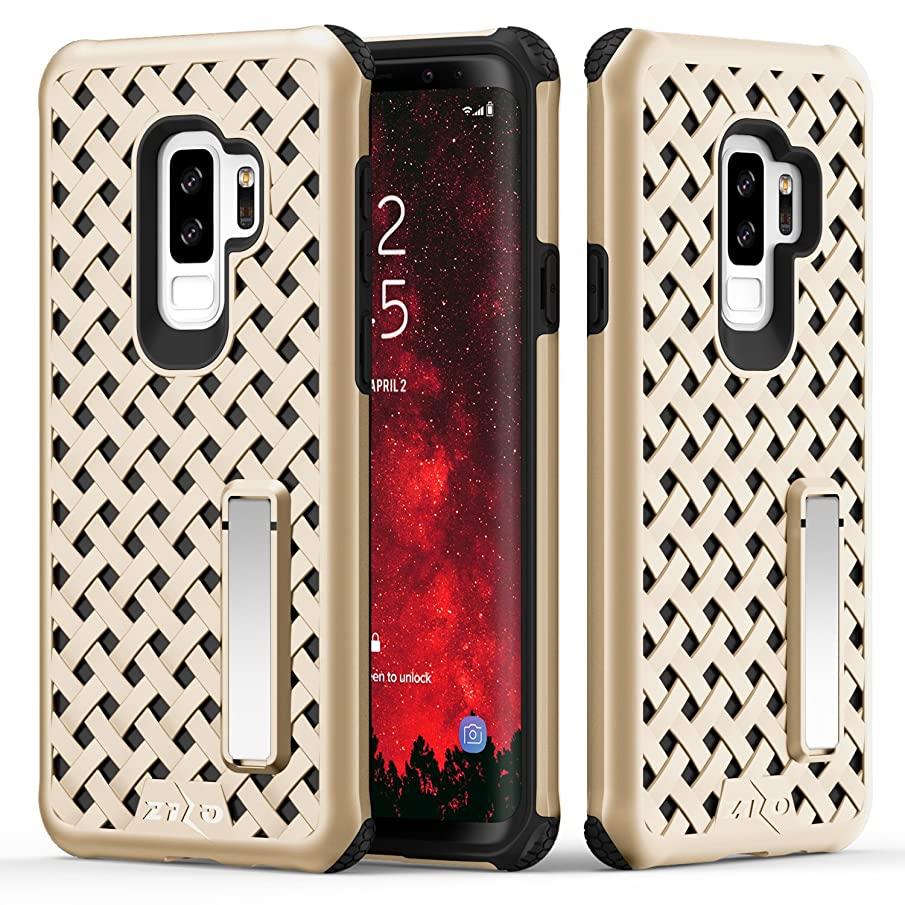 Zizo Quilt Series Compatible with Samsung Galaxy S9 Plus Case Dual Layered TPU and PC with Built in Kickstand Gold Black