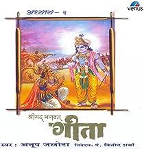 Best geeta adhyay 2 Reviews