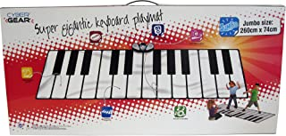 Zippy Mat Big Giant Piano Mat Music Set