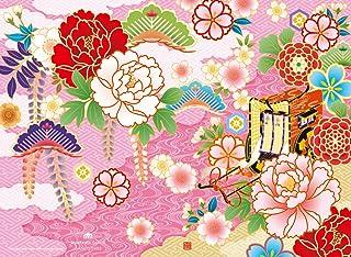AAN20-1952 和風グリーティングカード/むねかた 「友禅 花舞」 (中紙・封筒付) 再生紙