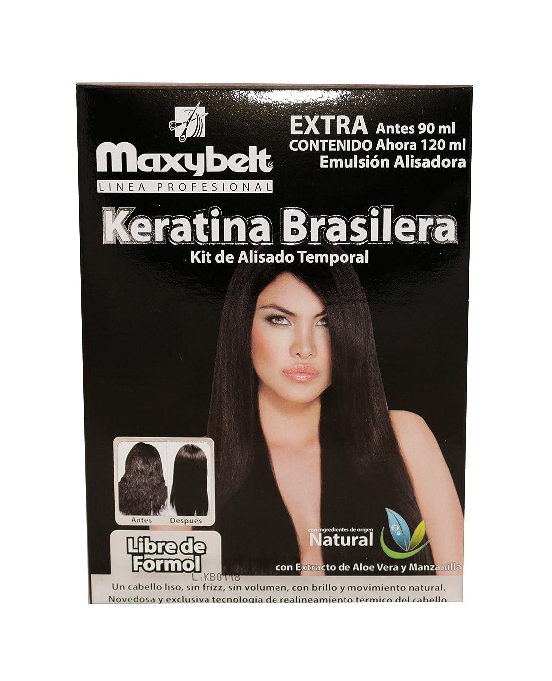 デュアル読者ハンサムmaxybelt Kit Keratinブラジル - 120 ml
