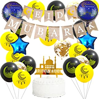 Eid Decorations Eid Mubarak Party Decorations Rustic Eid Mubarak Burlap Bunting Banner Ramada Mubarak Foil Balloons Cake T...