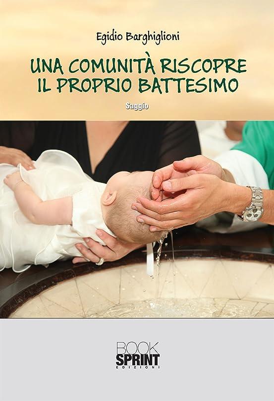 説得力のあるカフェ合法Una comunità riscopre il proprio battesimo (Italian Edition)