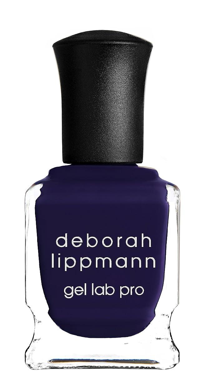 胚芽ワックス即席[Deborah Lippmann] デボラリップマン ジェルラボプロ アフター ミッドナイト(カラー:ダークインディゴ)/ AFTER MIDNIGHT ジェルポリッシュ 色:ダークインディゴ ネイルカラー系統:ブルー 15mL