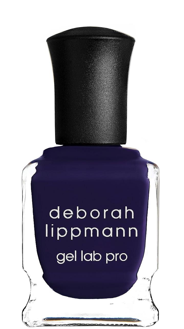 クーポンフォージ傾斜[Deborah Lippmann] デボラリップマン ジェルラボプロ アフター ミッドナイト(カラー:ダークインディゴ)/ AFTER MIDNIGHT ジェルポリッシュ 色:ダークインディゴ ネイルカラー系統:ブルー 15mL