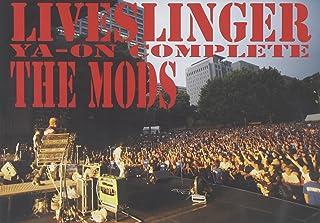 LIVESLINGER〜YA-ON COMPLETE〜 [DVD]