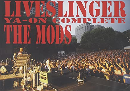 LIVESLINGER〜YA-ON COMPLETE〜 [DVD]