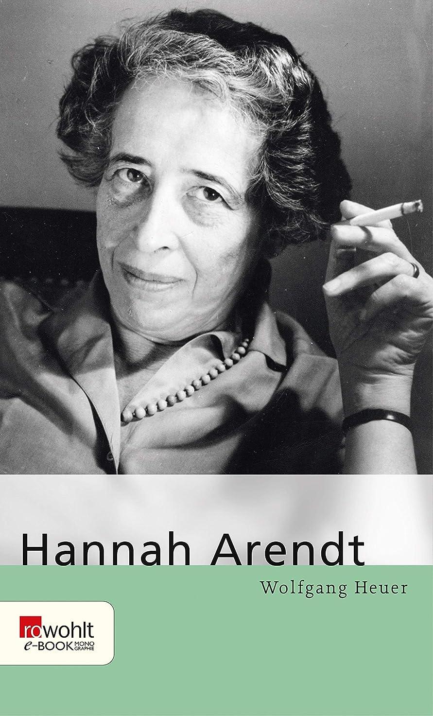 熱パプアニューギニア知覚できるHannah Arendt (German Edition)