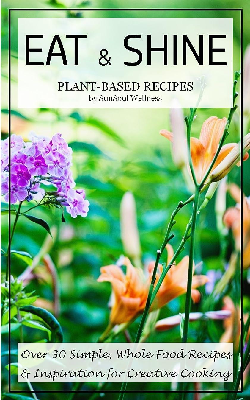 取るに足らない香港乱れEat & Shine Plant-Based Recipes (English Edition)