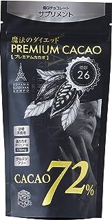 魔法のダイエット® プレミアム カカオ 低GI チョコレート サプリ ダイエットサプリ カカオ72% 26粒