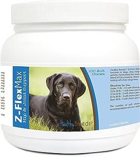 Healthy Breeds 1121 Labs 008 Labrador Retriever