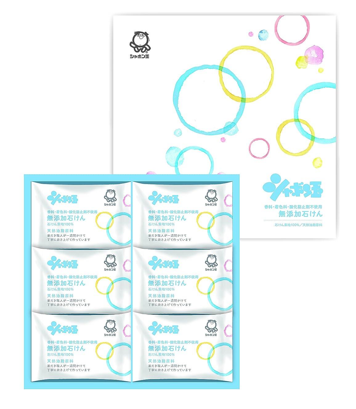 ドライアイスクリーム油【ギフトセット】 シャボン玉無添加石鹸ギフトセット SMG-10B