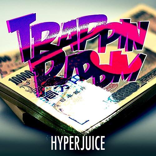 TRAPPIN RIDDIM EP