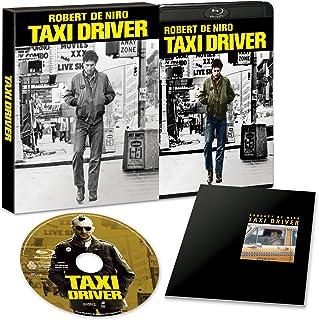 タクシードライバー  製作35周年記念 HDデジタル・リマスター版  ブルーレイ・コレクターズ・エディション  【初回生産限定】 [Blu-ray]