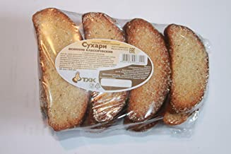 """Classic crackers with sugar """"Autumn"""" 10.5oz Product of Russian Сухари Осенние классические с сахаром """"ТХК"""" Sukhari OSENNIE"""