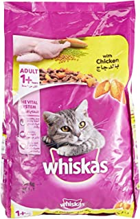Whiskas Chicken, Dry Food Adult, 1+ years, 1.2kg
