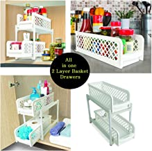 House of Quirk 15 Versatile 2 Tier Portable Sliding Basket Drawers Storage Cabinet Box