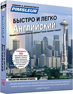 Best learn to speak english for russian speakers Reviews