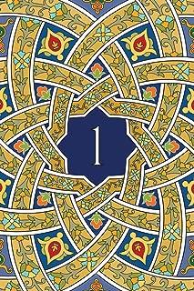Monogram 1 Notebook: Arabesque Three 150 Notebook