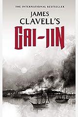 Gai-Jin (The Asian Saga Book 3) Kindle Edition