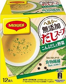 マギー ヘルシー無添加だしスープ こんぶだしと野菜 12袋入