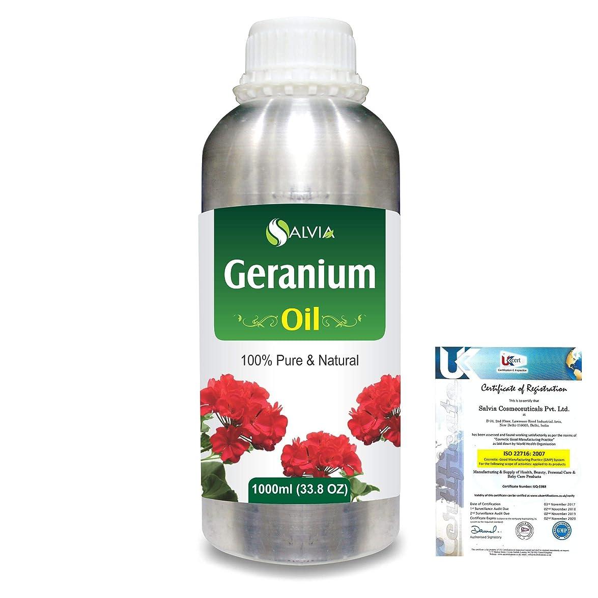 エミュレートする過半数それに応じてGeranium (Pelargonium Geranium) 100% Natural Pure Essential Oil 1000ml/33.8fl.oz.