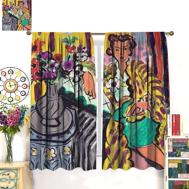DUANQING Henri Ranking TOP1 Matisse Fauvist Art Wear 1 Curtain C Rod 2021 model Curtains