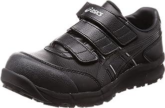 [アシックス] 安全靴/作業靴 ウィンジョブ CP301 JSAA A種先芯 耐滑ソール αGEL搭載