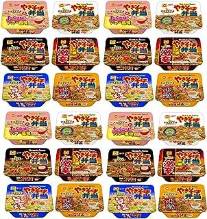 (24点セット) (アソート6種)(食品)東洋水産 マルちゃん 焼きそば弁当 (やきそば)