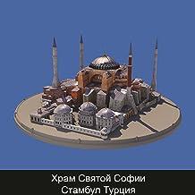 Hagia Sophia Istanbul Turkey (RUS)
