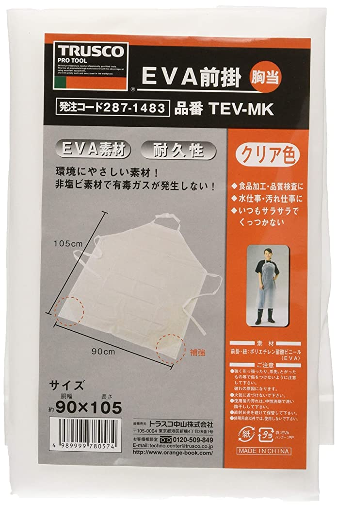 彼自身教育する警告TRUSCO(トラスコ) EVA前掛エプロン胸当 TEV-MK