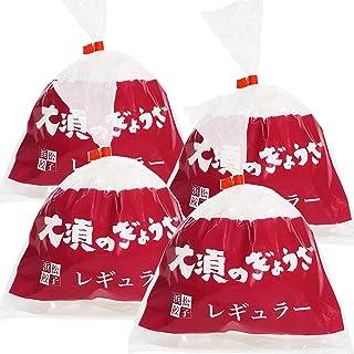 浜松餃子 大須のぎょうざ [ 王道 浜松ぎょうざ<レギュラー味>] x 4袋(1袋20個入、合計80個)