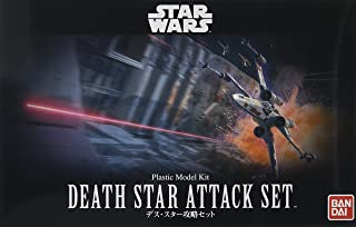 "Bandai Hobby Star Wars 1/144 Plastic ModelDeath Star Attack Set ""Star Wars"""