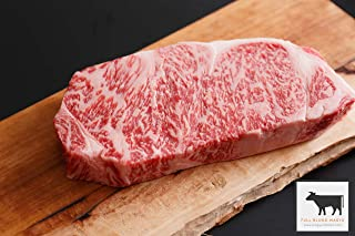 japanese new york strip steak