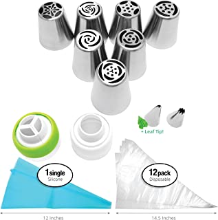 PROFESSIONAL Russian Piping Tips Set COMPLETE With LEAF tip, 24-Pieces For Cake and Cupcake Icing Decorating. Buttercream RECIPE & How-To VIDEOS. EASY Cleaning Stainless Steel + BONUS Cake Tip