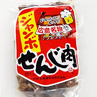 【広島名産】ジャンボせんじ肉 1袋(70g) ホルモン珍味【大黒屋食品】