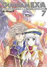 表紙: GUNDAM EXA(7) (角川コミックス・エース) | ときた 洸一