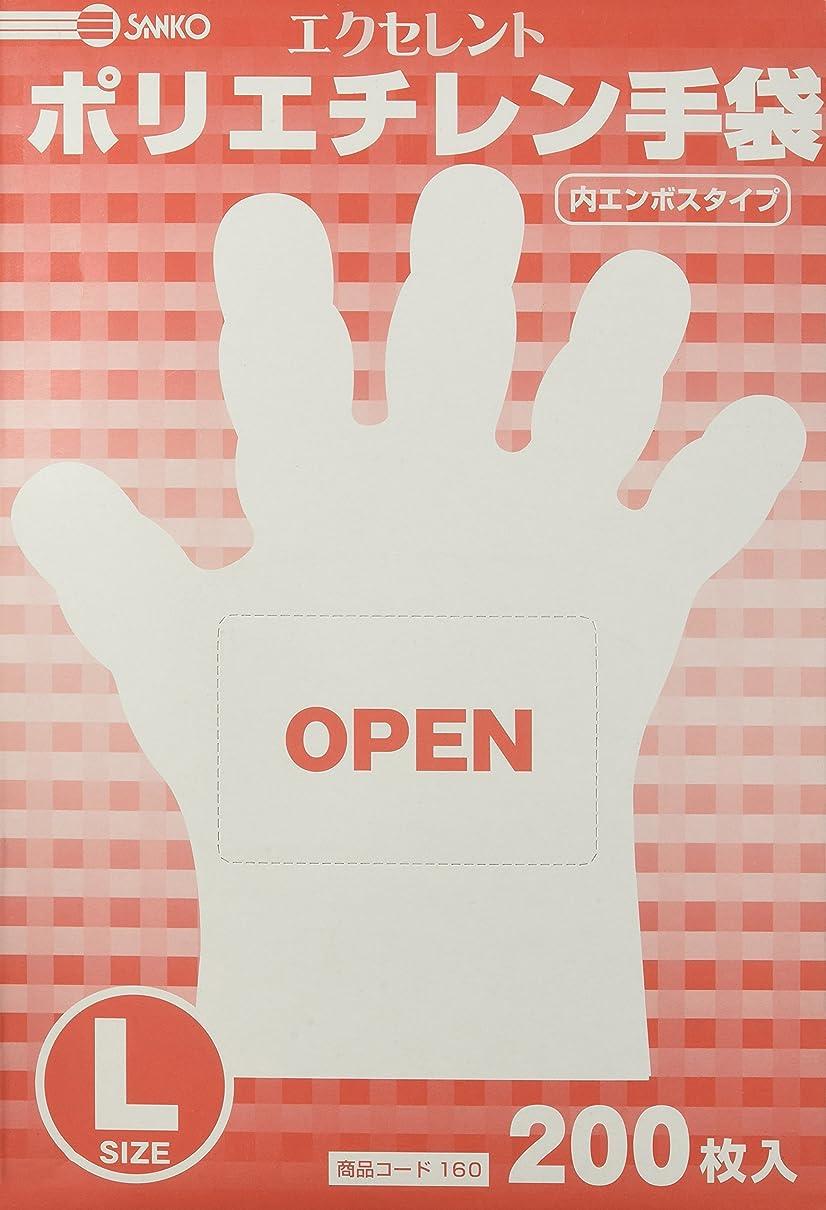 典型的な状態独立してエクセレントポリエチレン手袋 ウチエンボス(200マイイリ) L