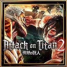Attack on Titan 2 Digital DX Edition Bundle - PS4 [Digital Code]