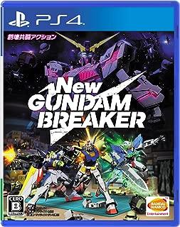【PS4】New ガンダムブレイカー